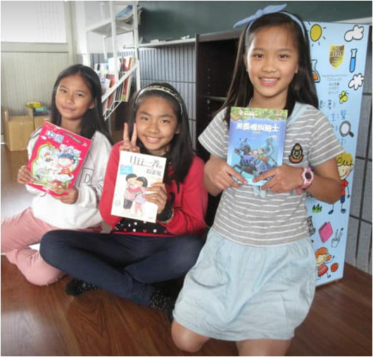 大江生醫扶助偏鄉教育資源,設立角落書櫃幫助弱勢學童。(圖/大江生醫提供)