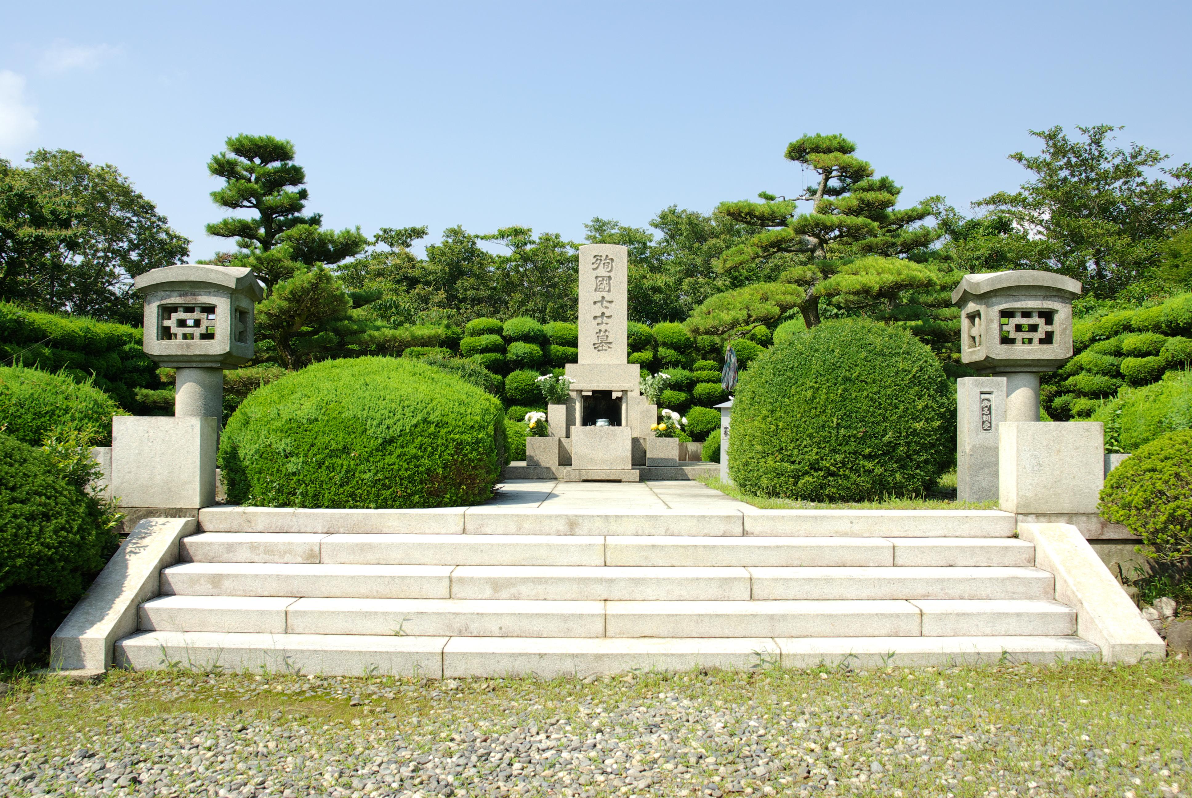 殉國七士廟(名古屋太郎@Wikipedia / CC BY-SA 3.0)