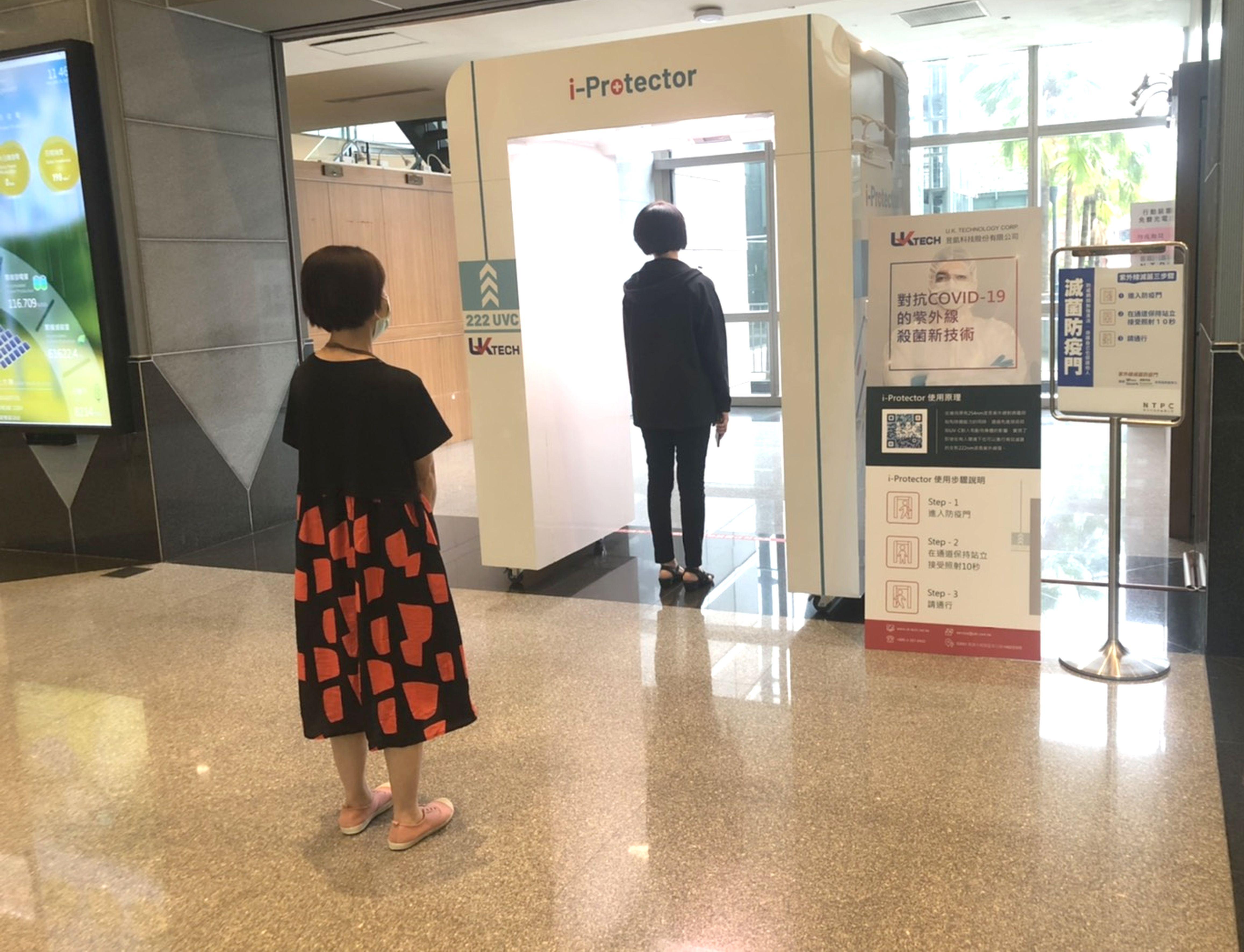 日本民間社長跨海捐贈滅菌防疫門給新北市好日子愛心大平台,裝設在一樓大廳供洽公民眾使用。(圖/昱凱科技提供)