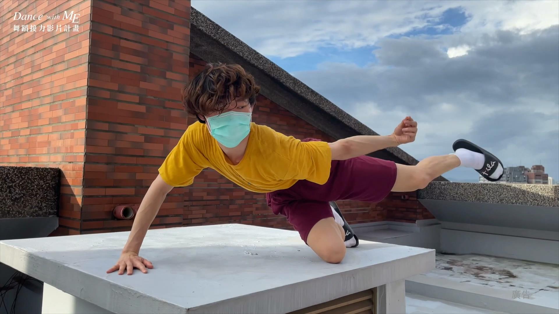 「Dance with ME」舞蹈接力影片計畫,舞者將居家住所的各處化為舞蹈拍攝的場景。(圖/新北市文化局提供)