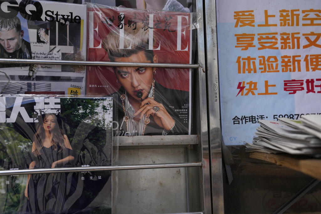 吳亦凡遭指控性侵被捕,成為中國MeToo運動目前最關注的案子。(美聯社)