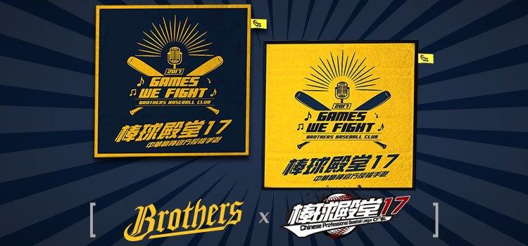 「兄弟對決」主題日:球迷間的互相較勁、揮舞方巾大跳應援舞步,這就是現場看球的魅力啊!