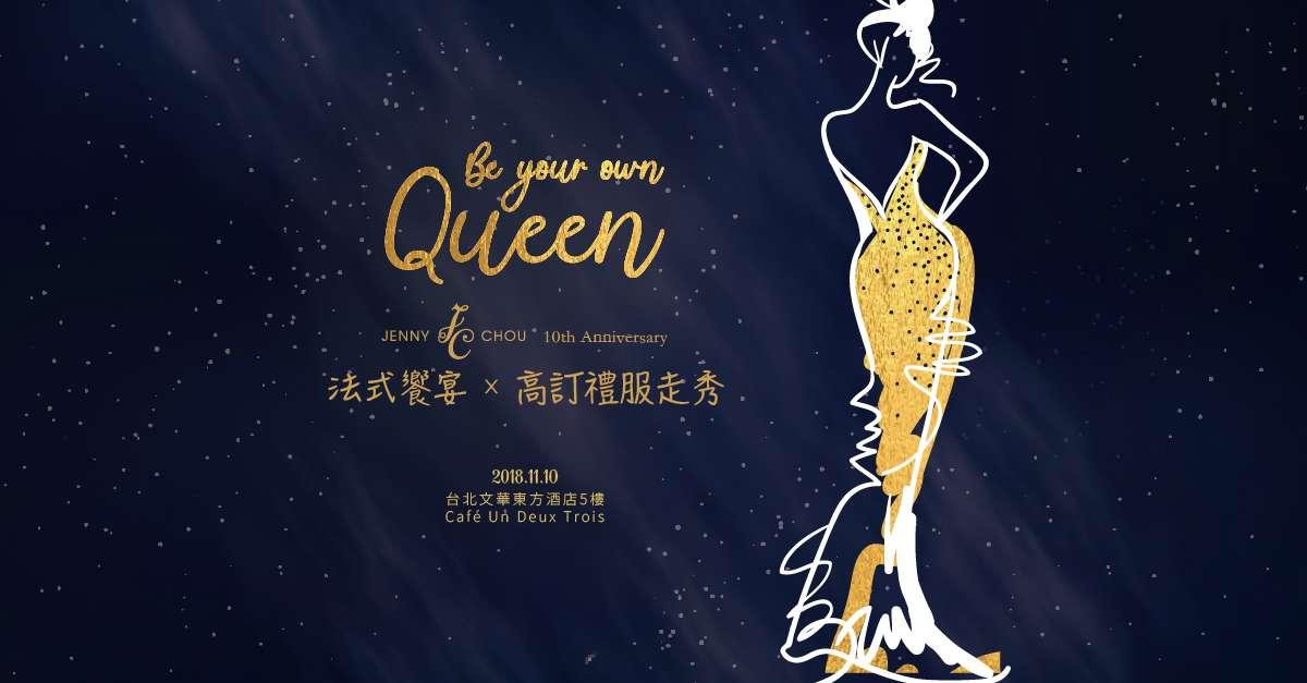 Jenny Chou手工婚紗十周年  轉型力圖國人生活美學