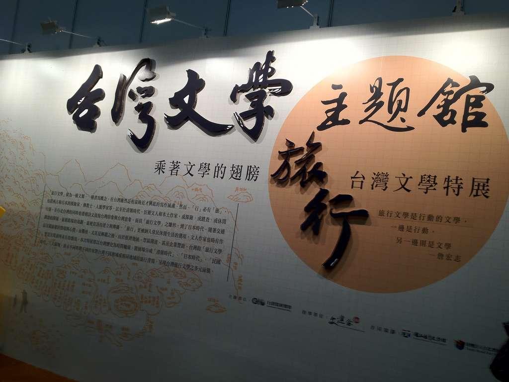 台灣人對台灣文學的研究,比日本人還不如!台灣文學在日本的拓荒者-河原功