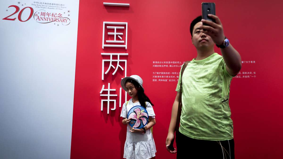 為何有香港年輕人支持港獨?參選門檻超高、當選還被取消資格…他道出一國兩制讓人多失望