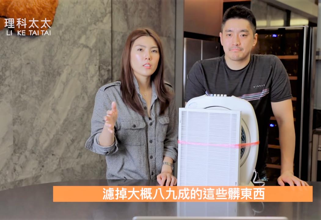 小資族必學!跟著理科太太DIY空氣清淨機,「超簡易方法」竟可濾掉家中80%髒東西