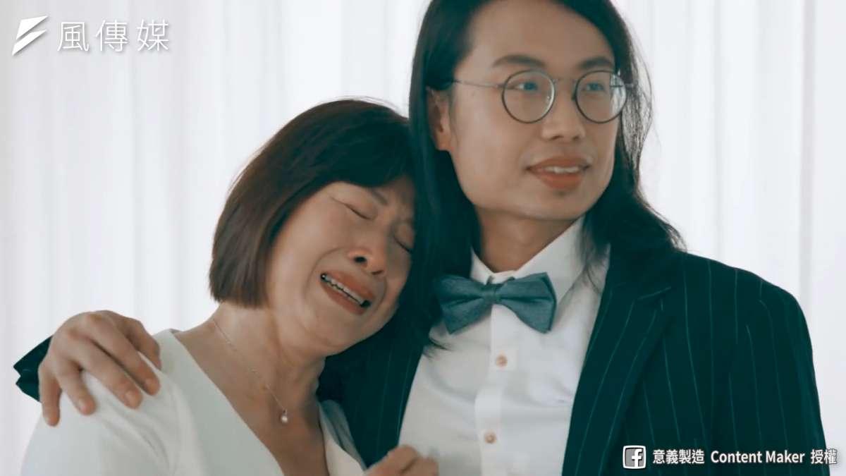 「你是最棒的媽媽」兒撒謊要求媽媽幫忙求婚,轉身卻為母親獻上愛的驚喜......背後原因感動眾人!【影音】