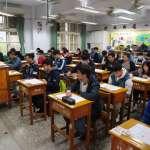 觀點投書:學測坐錯位,讓十八歲的學生學會為自己負責