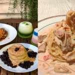 台灣義大利麵真的很強大!激推10間超人氣「必吃義麵」,料多味美、醬汁香濃一吃就驚豔