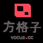 方格子 Vocus
