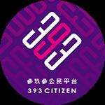 393公民平台