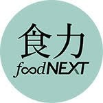 食力foodNEXT