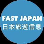 FAST JAPAN