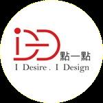iDiD點一點設計