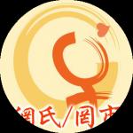 網氏/罔市女性電子報