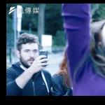 【影音】路上看到不公不義的事卻只顧著拍照上傳? 90秒影片提醒你多跟身旁的親友互動!