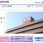避免高齡不孕 日本正式提供冷凍卵子補助
