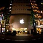 蘋果遭判「故意」侵權,慘賠6.25億美元