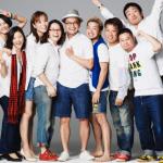 承認同性伴侶關係 東京都澀谷區挑戰日本第一