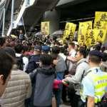 香港革新論》論香港「自治共同體」─對左翼論者的回應