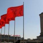 中國「兩會」開幕前 北京增安保防患未然