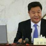 中國政協:猜測誰是更大「老虎」無意義