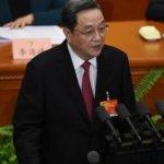 中國全國政協12屆3次會議北京開幕