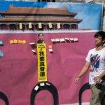 香港二輪政改諮詢結束 方案料下月公布