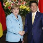 德國總理默克爾7年來首次訪日