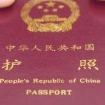 中國加拿大即將互發有效期10年簽證