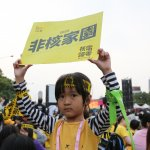 從歐洲經驗看非核家園「台灣達標難度相當高」