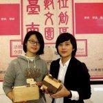 台南不只吃和玩!古都湧青年創業潮
