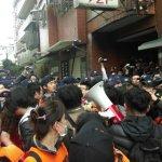 國道收費員凌晨突襲毛治國官邸 警民爆發衝突