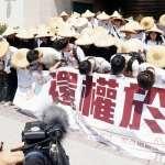 劉鳴生專欄:團結的民進黨,對抗分裂的…….