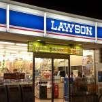 日本第二大超商LAWSON的繞道突圍學:打敗第一名不是靠模仿,而要和他不一樣!