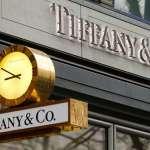 勢在必得,LVMH以163億美元成功併購Tiffany