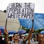 新加坡關閉唯一合法抗議場所 芳林公園無限期噤聲