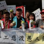 薛承泰專文:解讀台灣貧富問題─從《扭轉貧富不均》談起
