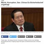 中國前領導人遭起訴 國際媒體高度關注
