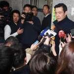 馬英九23日提名4新任大法官 美麗島軍檢林輝煌未入列