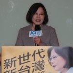 朱習會5月登場 蔡英文批藍「最大問題是黨國不分」