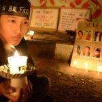 四川甘孜一名藏族尼姑自焚身亡