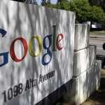Google大神歐洲踢鐵板 涉壟斷恐罰2000億