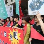 台灣PM2.5警示低於WHO標準 南部學校仍幾乎天天升空污旗