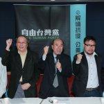 廢憲法挺台獨 蔡丁貴組自由台灣黨