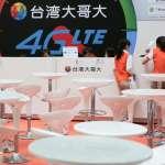 NCC公布4G上網速率 遠傳市區領先、台灣大移動量測最佳