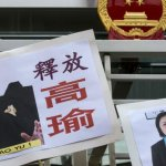 高瑜獲刑 國際媒體人權組織紛批評