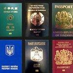 台灣護照在140個國家或地區享免簽待遇