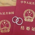 北京官方一幅海報引發「歧視女性」爭議