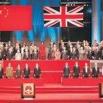 《港英時代》選摘(3):以哪種史觀書寫香港?
